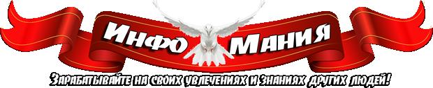 logotipp