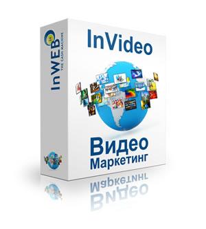 InVideo new