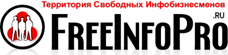 freeinfopro.ru logo
