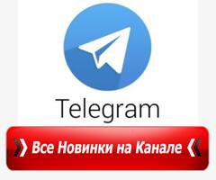 """Telegram"
